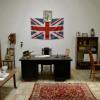 חדר מפקד בית הסוהר ירושלים - צילום: אפי אליאן