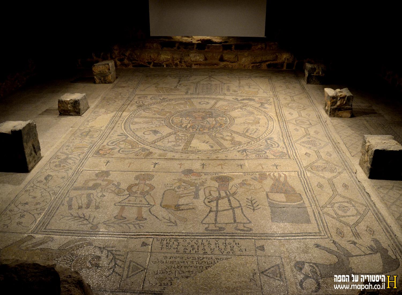 בית הכנסת העתיק בית אלפא - צילום: אפי אליאן