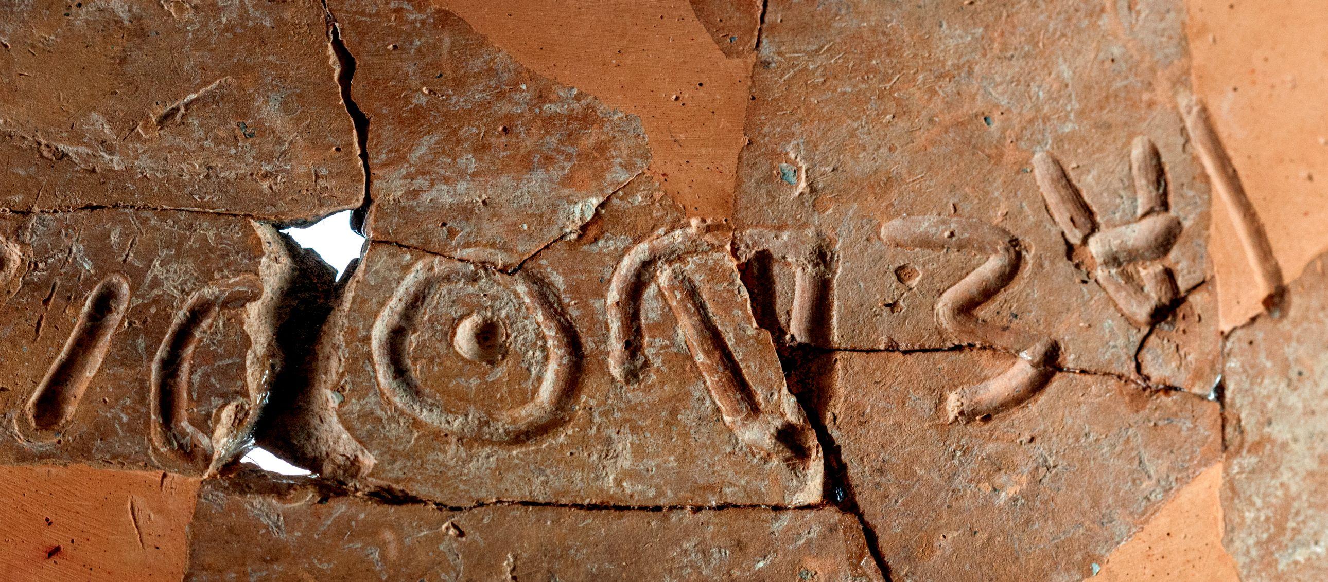 אשבעל בכתב כנעני עתיק. מימין לשמאל: אלף, שין, בית, עין, למד. צילום: טל רוגובסקי