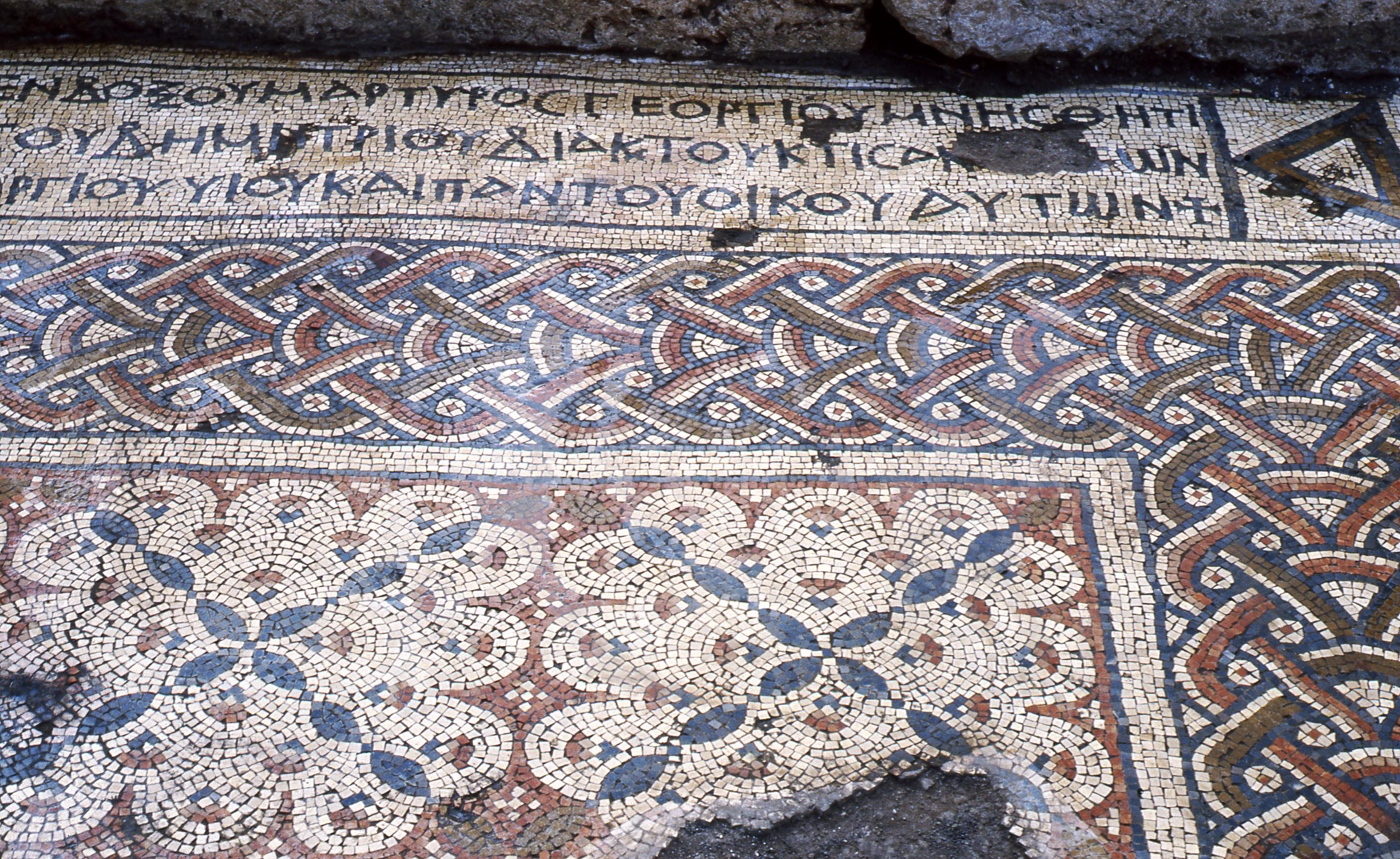 """הפסיפס בחורבת חשק, עליו נכתב: """"דמטריוס הדיאקון וגיאורגיוס בנו בנו את המקום הקדוש הזה לכבודו של גיאורגיוס הקדוש ולכבוד כל בני ביתם"""". צילום: ד""""ר מוטי אביעם, מכון כנרת לארכיאולוגיה גלילית"""