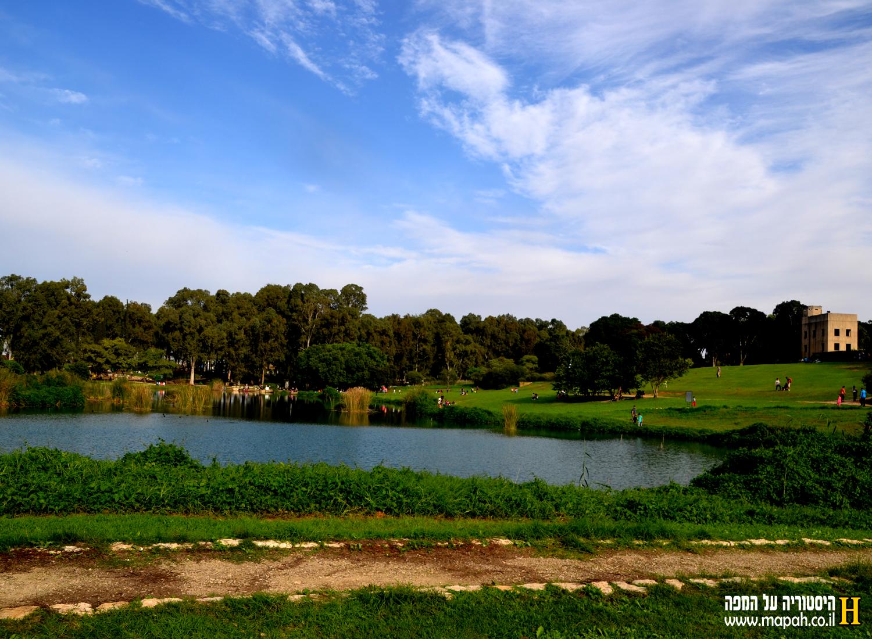 האגם בפארק אפק - צילום: אפי אליאן