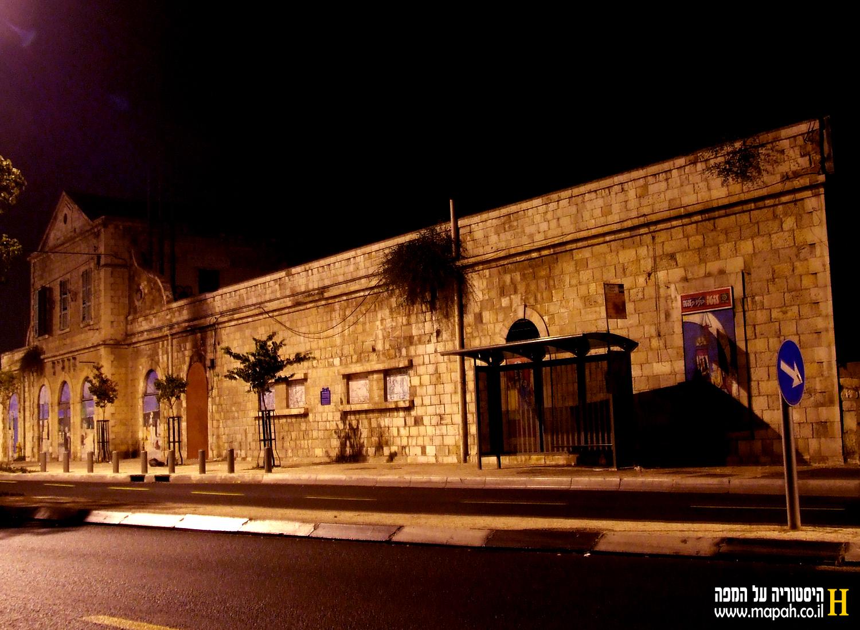 חלקה הימני של תחנת רכבת החאן בירושלים - צילום: אפי אליאן