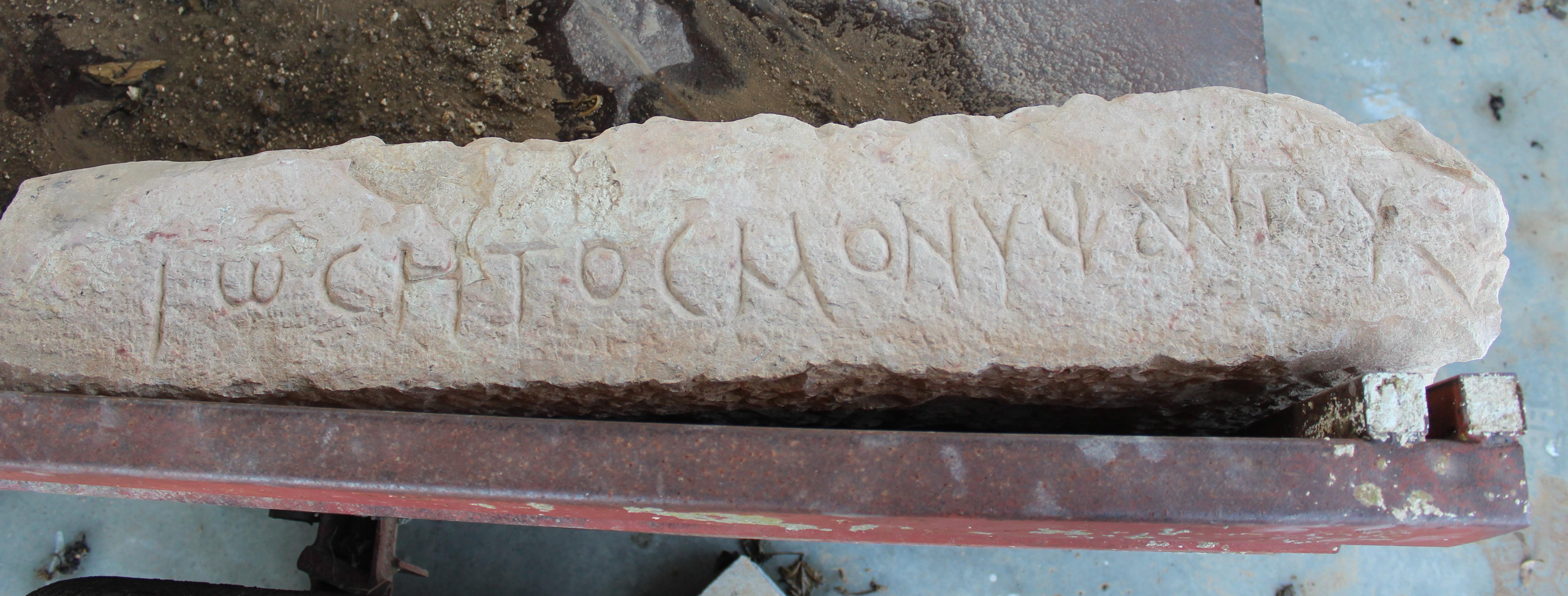הכתובת ביוונית - צילום: מיקי פלג