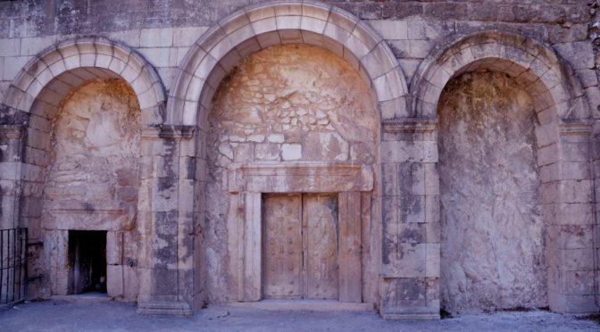 ביקור בגבעת שייח' אבריק – או: בית שערים (חלק א)