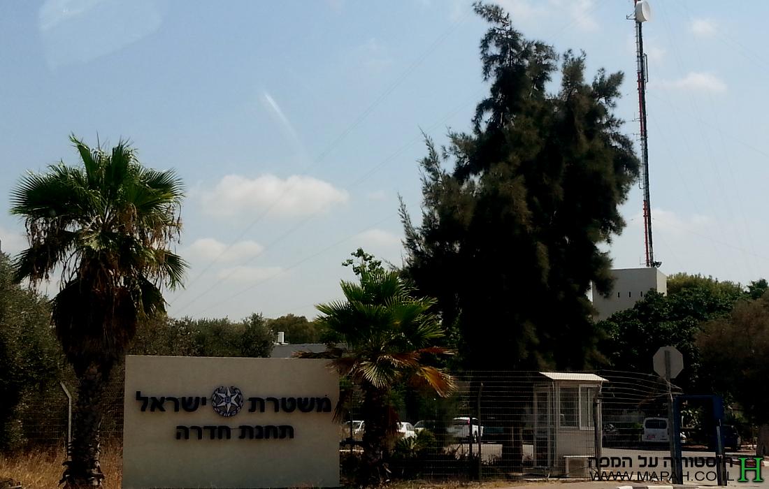 מצודת טיגארט - תחנת משטרת חדרה - צילום: אפי אליאן