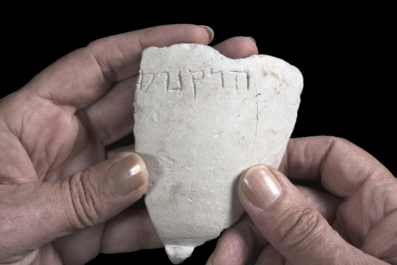 """שבר קערת הקירטון מהתקופה החשמונאית, ועליו הכיתוב """"הרקנוס"""". צילום: קלרה עמית"""