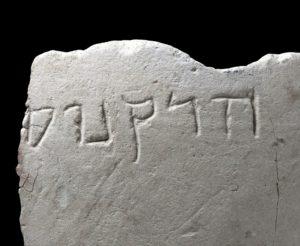 שבר קערת הקירטון מהתקופה החשמונאית, ועליו הכיתוב הרקנוס. צילום קלרה עמית