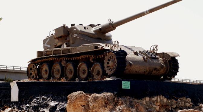 טנק AMX של חטיבה 27 - אגרוף ורומח - צילום: אפי אליאן