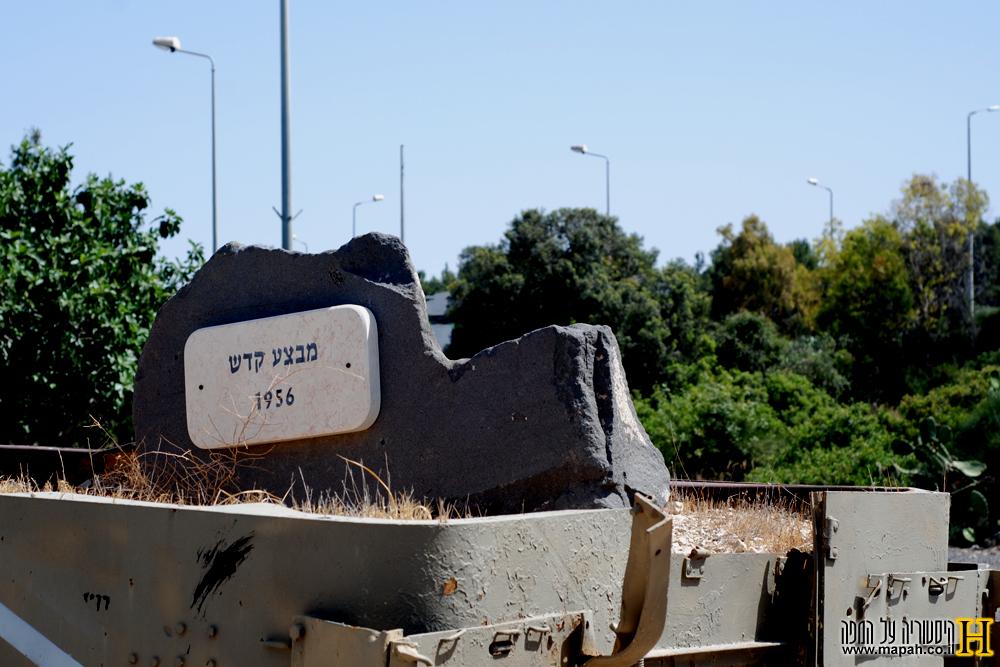 לוחית כיתוב מלחמה על גבי סלע בזלת מעל הזחל - צילום: אפי אליאן