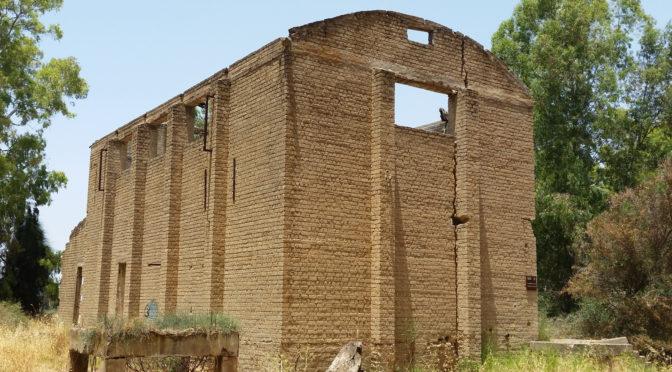 בית נבאללה , תחנת רכבת או שמה שרידי מפעל בריטי?