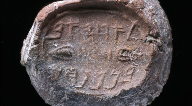 מי היה אחיאב בן מנחם? אוסף בולות נחשף בחפירות עיר דוד