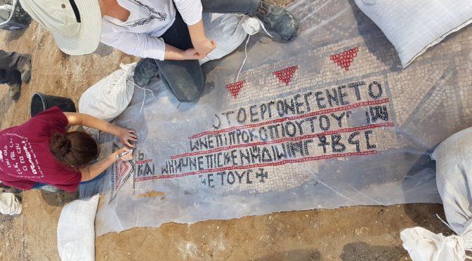 רצפת פסיפס צבעונית כבת 1500 שנה נחשפה באשדוד