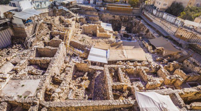 קמע חרס נדיר בעל ברכה אישית בן אלף שנה נחשף בירושלים