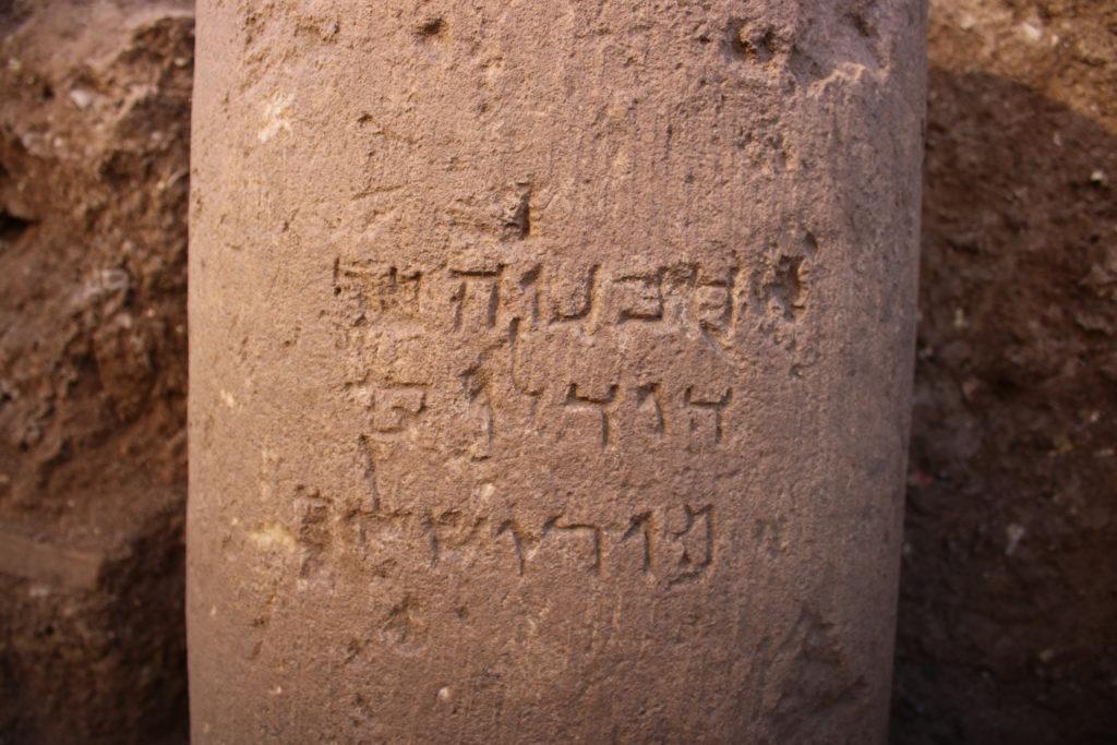 החפירה הארכיאולוגית בבנייני האומה. צילום: יוֹֹלי שוורץ