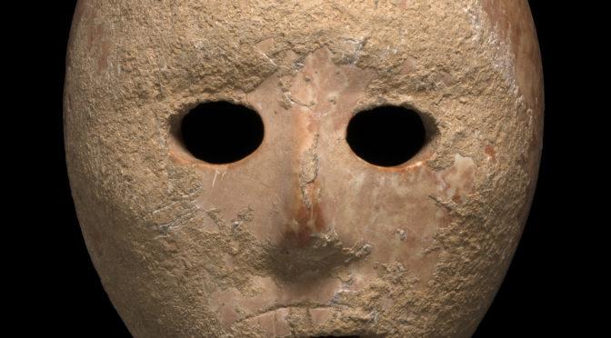 מסכת אבן נדירה בת 9000 שנה נחשפה בדרום הר חברון