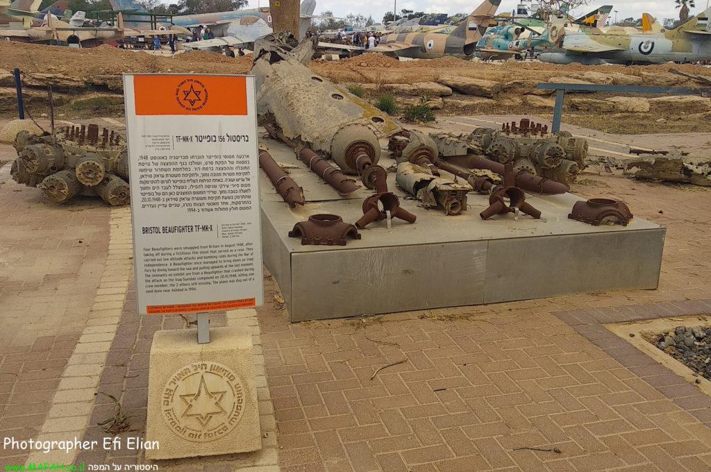 שרידי מטוס בופייטר ד-171 שנמצאו באשדוד - צילום: אפי אליאן