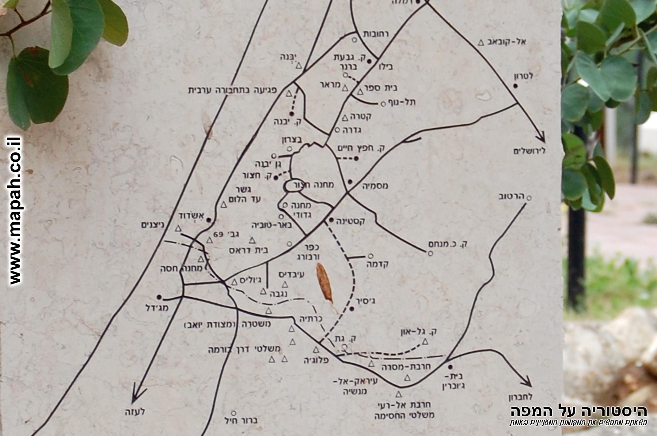 מפת התמצאות ביישובים לשנת 1948 - גבעה 53 - צילום אפי אליאן