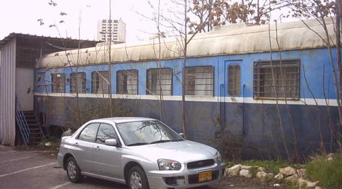 """מדור """"מבט אל העבר""""  קרון הרכבת של ארגון יד שרה מרחוב הנביאים ירושלים"""