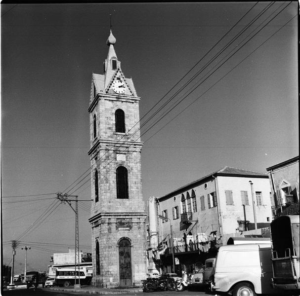 מגדל השעון ביפו כפי שצולם בשנת 1964 - צילום: יהודה איזנשטוק - ארכיון המדינה