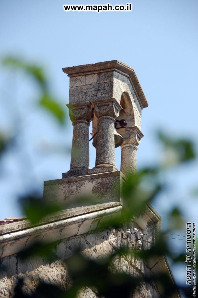 הפעמון בראש בית העם הטמפלרי עמק רפאים ירושלים - צילום: אפי אליאן