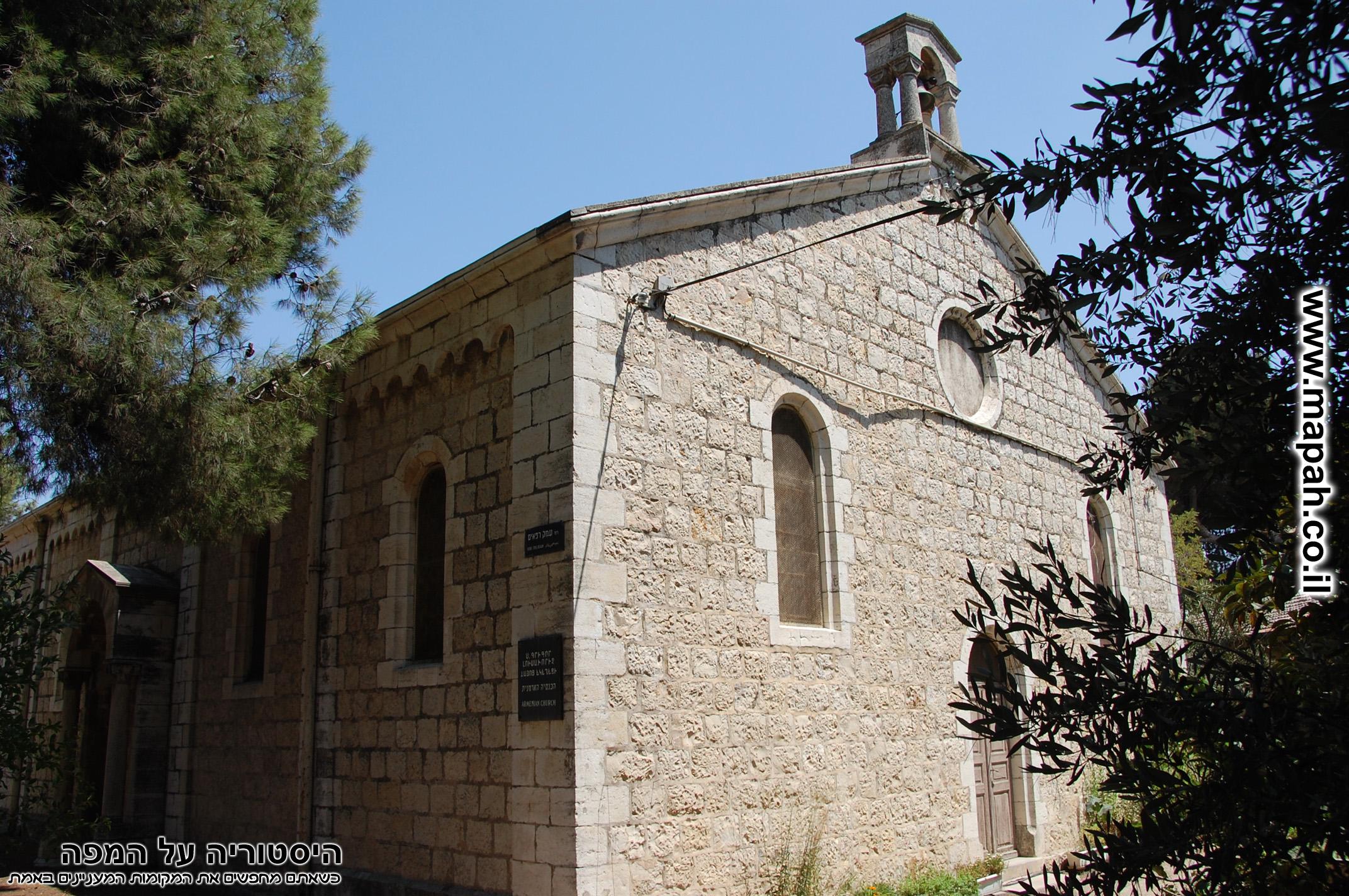 בית העם הטמפלרי / הכנסיה הארמנית עמק רפאים ירושלים - צילום: אפי אליאן