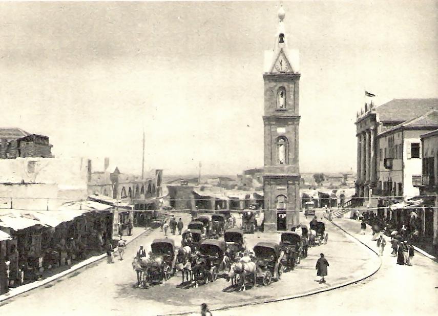 כיכר השעון כפי שתועדה בשנת 1929 - מקור: La Palestine Illustree