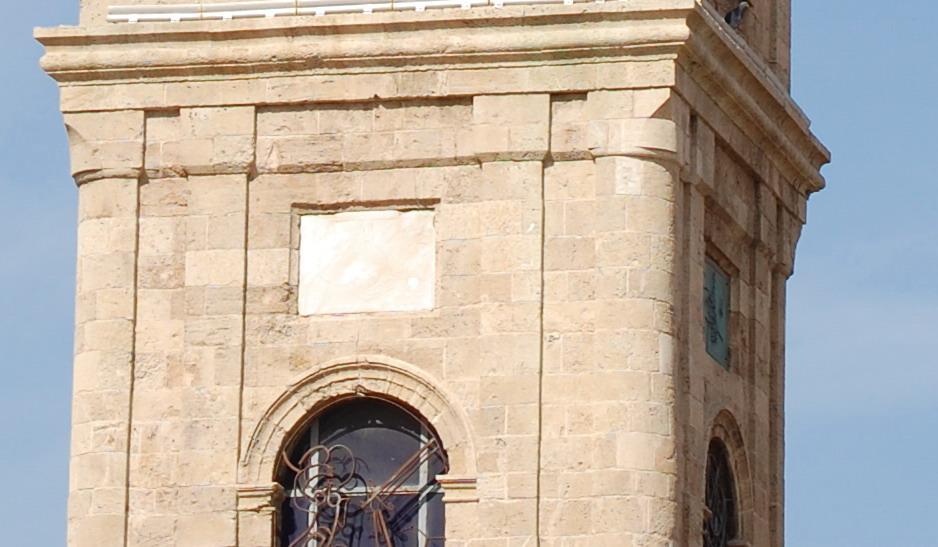 לוחות אשר נשאו את חותמו של עבדול חמיד השני