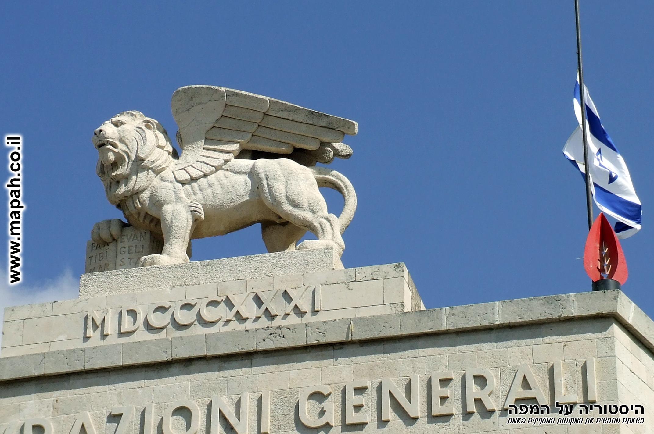 האריה על בניין ג'נרלי - צילום: אפי אליאן