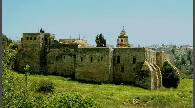 ביקור במנזר המצלבה – עמק המצלבה ירושלים