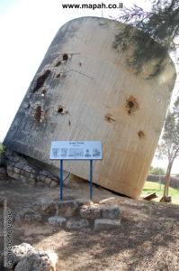מגדל המים של קיבוץ יד מרדכי - צילום: אפי אליאן