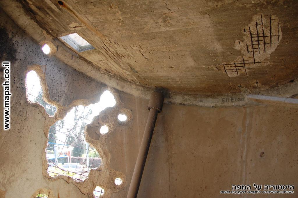 חלקו הפנימי של מגדל המים קיבוץ יד מרדכי - צילום: אפי אליאן