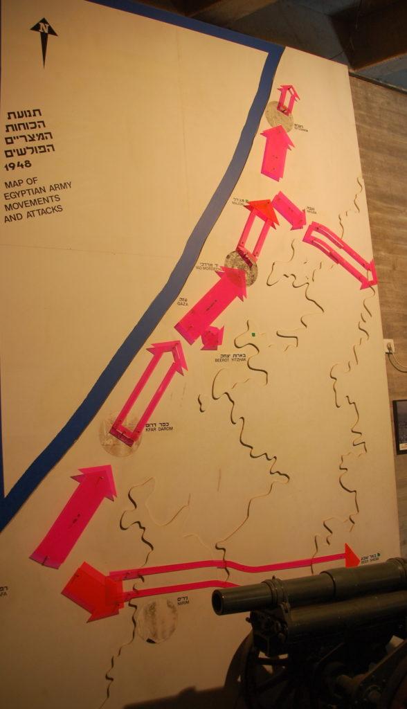 מפת התקדמות האויב המצרי - צילום: אפי אליאן
