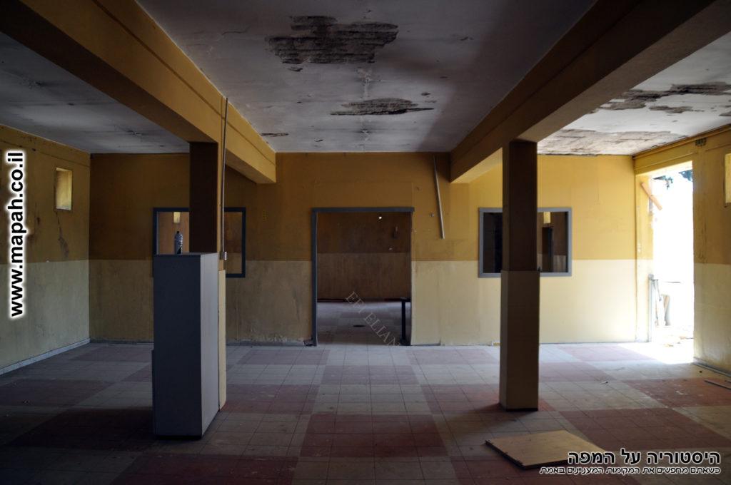 חדר האוכל הגדול - ובהמשך - החדר הקטן - בסיס פקע