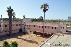 בניין משטרת סרפנד אלחרב - פיקוד העורף נס ציונה - צילום: אפי אליאן