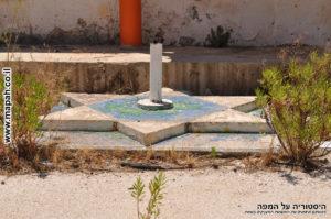 """מגן דוד שככל הנראה שימש כתורן לדגל בתקופתו תחת פעילות צה""""ל - צילום: אפי אליאן"""