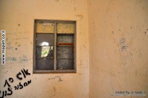 בחלק מהחדרים חלון פנימי בין החדר למסדרון הפנימי - צילום: אפי אליאן