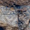 רצפת הפסיפס של הכנסיה העתיקה. צילום אלכס ויגמן