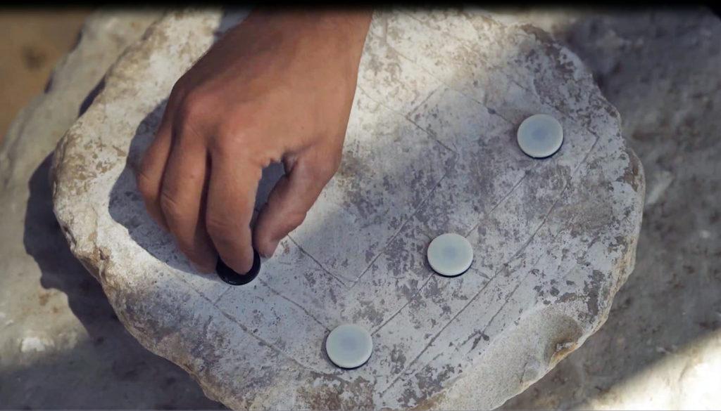 לוח משחק הטחנה - רשות העתיקות