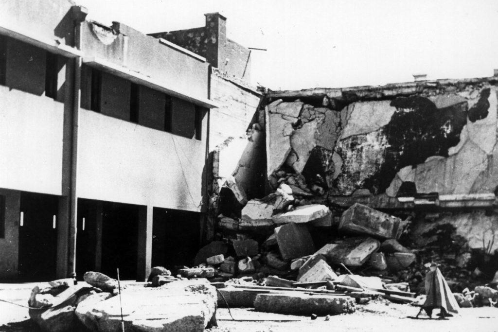 חלקו הפנימי של בניין המשטרה בית ג'ברין לאחר הפיצוץ - מקור: ארכיון צה
