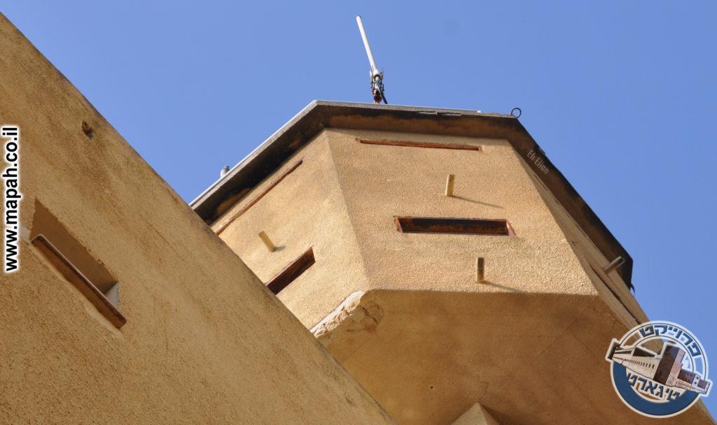 הצריח המתומן על ראש מיצדית משטרת באסה 2 - צילום: אפי אליאן
