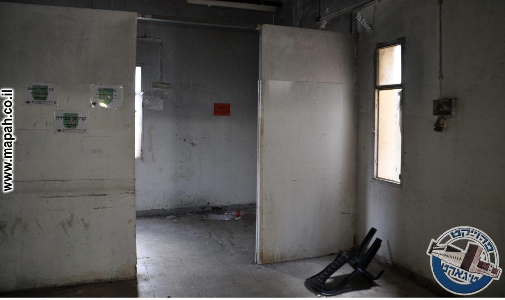 """חדר האוכל המקורי , לאחר מכן חלק ממטבח ה""""חלבי"""" של בסיס צה""""ל - צילום: אפי אליאן"""