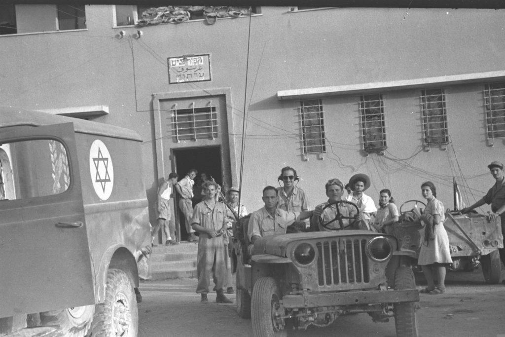 מלחמת העצמאות. בצילום, חיילי צהל מחוץ לתחנת המשטרה בהרטוב. 3.10.1948  - תמונה באדיבות: ארכיון לע