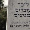 אובליסק אנדרטת זכרון להרוגי קרב צומת מסמיה - צילום: אפי אליאן