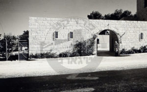משטרת קרית אלעינב (אבו גוש) עם סיום בנייתה בשנת 1941 - מקור צילום: ארכיון אוטו הופמן