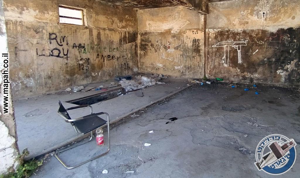 בור הטיפולים בעמדת הגראז במשטרת קרית אל עינב - צילום:  אפי אליאן