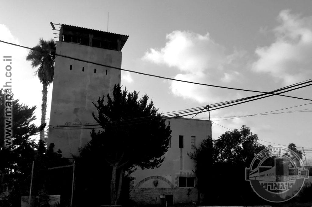 הבניין המזרחי ומגדל השמירה הראשי של משטרת עתלית - כלא שש- צילום: אפי אליאן
